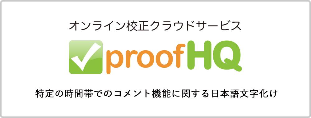 info_0915